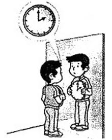 新人教版八年级上册物理第四章测试卷附答案