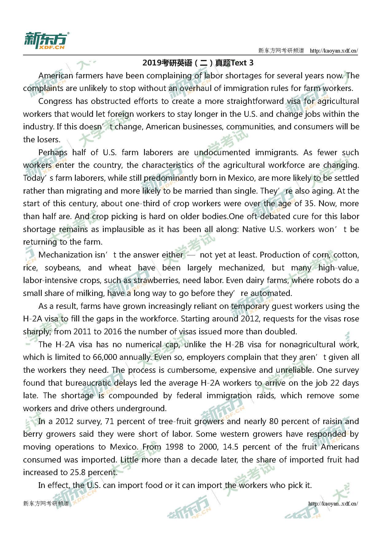 2019考研英语二阅读Text3真题(新东方版)