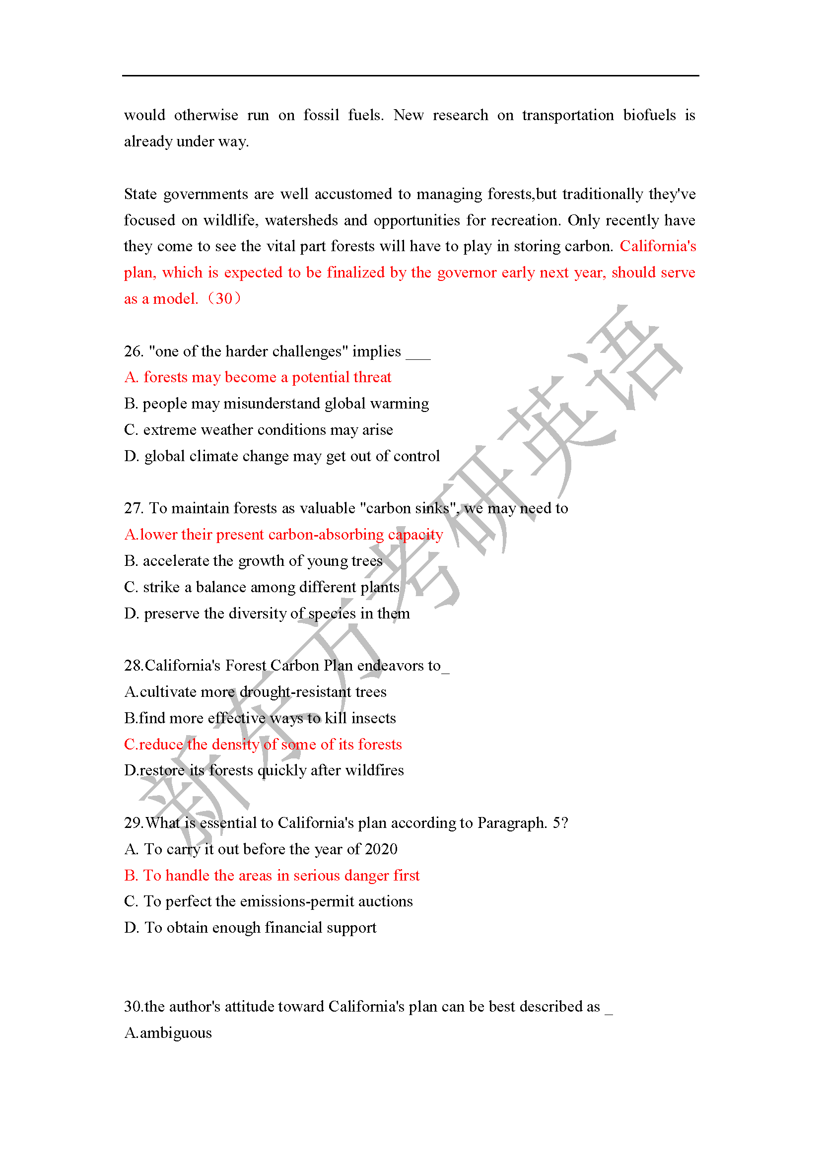 考研英语二答案