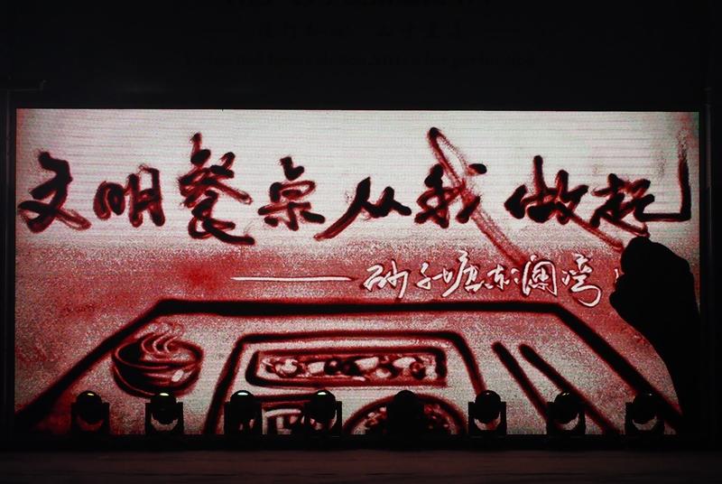 长沙砂子塘东澜湾小学师生热力演绎小餐桌上的大文明
