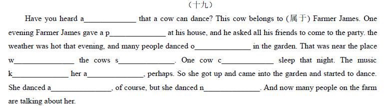 中考英语首字母填空训练提高题系列一:passage 19