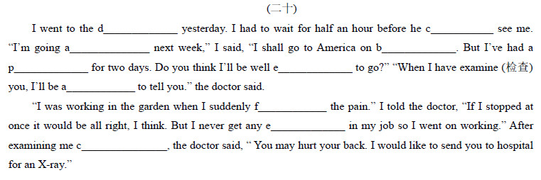中考英语首字母填空训练提高题系列一:passage 20