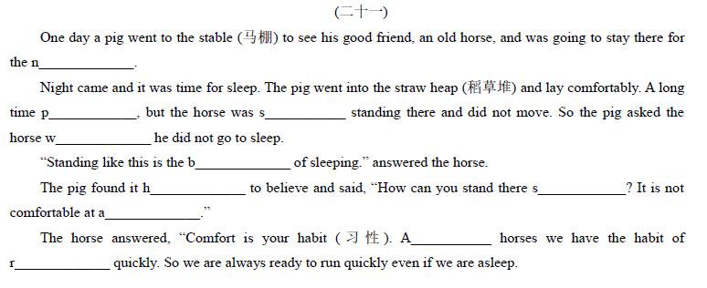 中考英语首字母填空训练提高题系列一:passage 21