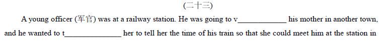 中考英语首字母填空训练提高题系列一:passage 23