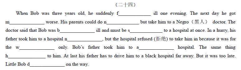 中考英语首字母填空训练提高题系列一:passage 24