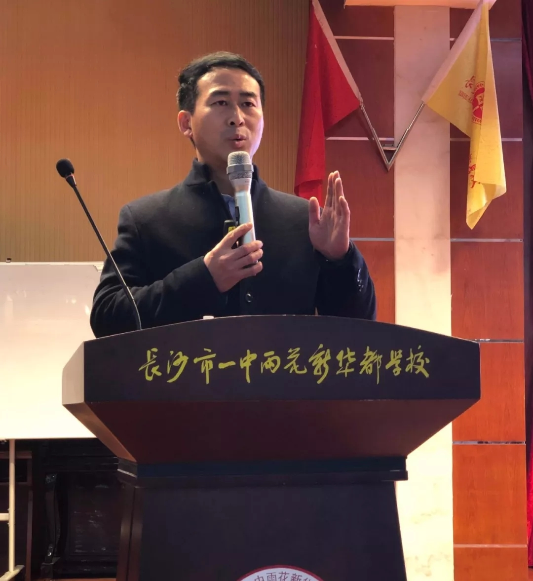 李兆良教授