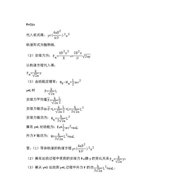 2016年上海卷高考物理真题及答案