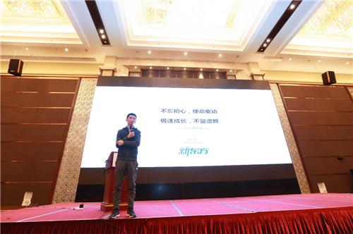 集团助理副总裁、迅程科技联席CEO孙东旭老师讲管理