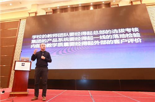 集团助理副总裁、武汉新东方学校校长孔建龙老师分享管理经验
