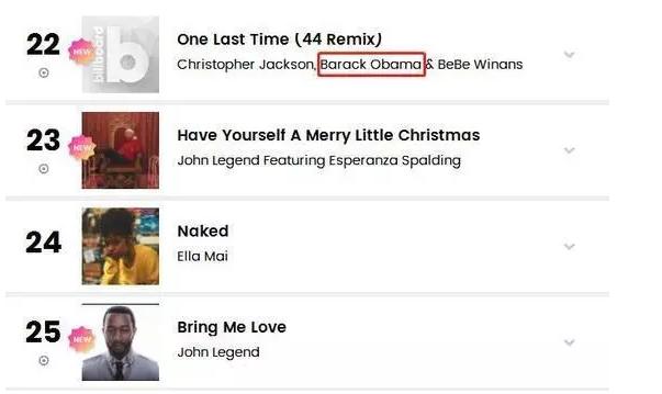 奥巴马进军歌坛:奥巴马新歌 冲进了公告牌热门榜单!