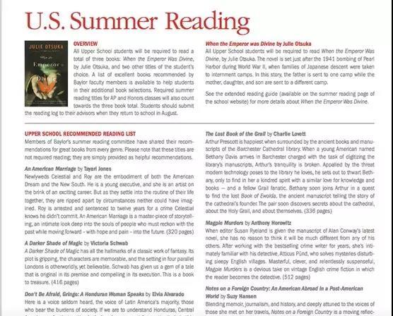 美国中学的暑假书单
