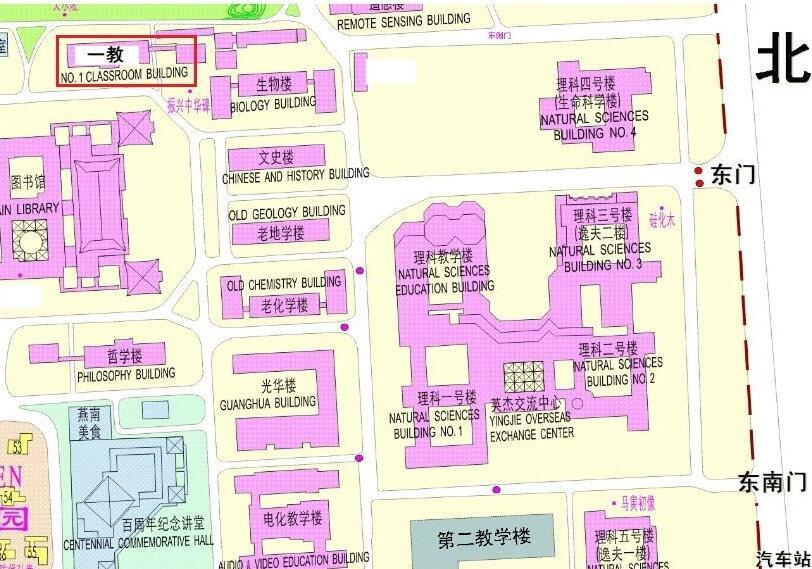 2019年1月19日雅思笔试安排--北京大学