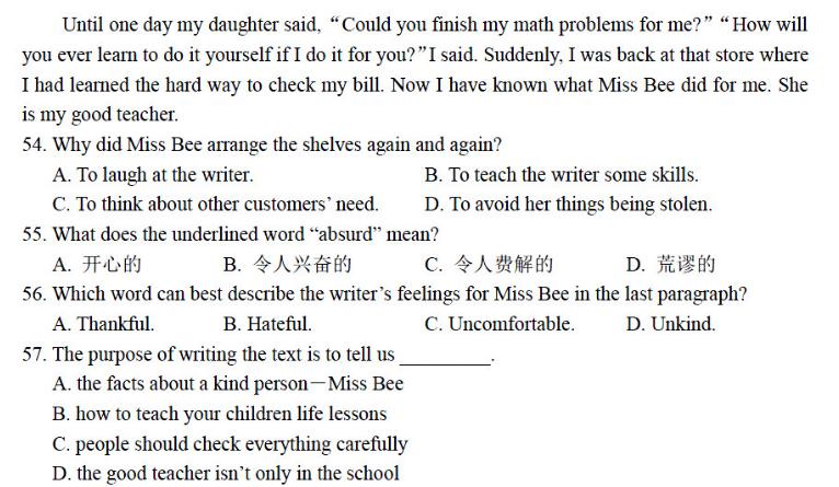 中考英语阅读理解100篇:中考英语阅读理解真题及答案(37)