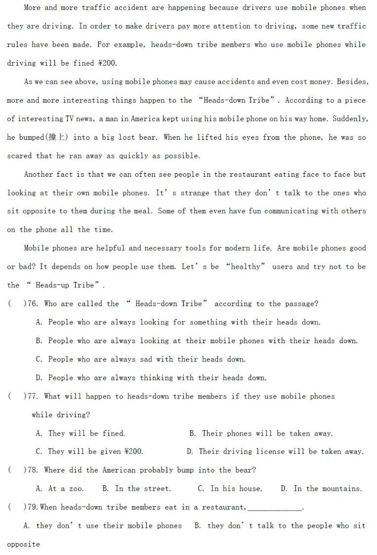 中考英语阅读理解100篇:中考英语阅读理解真题及答案(39)