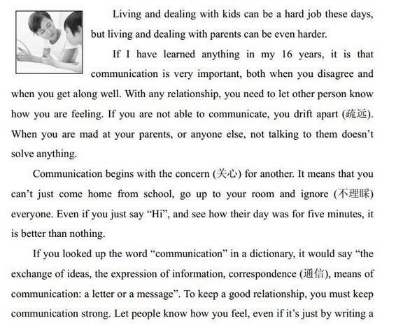 中考英语阅读理解100篇:中考英语阅读理解真题及答案(67)