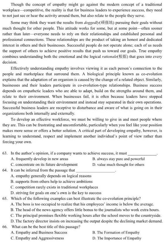 高中英语阅读理解100篇:高考英语阅读理解题目附答案(19)