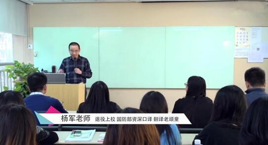 新东方:大学生的多重烦恼(附2019寒假CATTI口译课程)