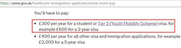 英国签证医疗附加费上涨翻倍 留学支出成本再增