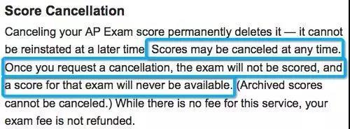 AP成绩不好可以取消吗?如何取消AP成绩