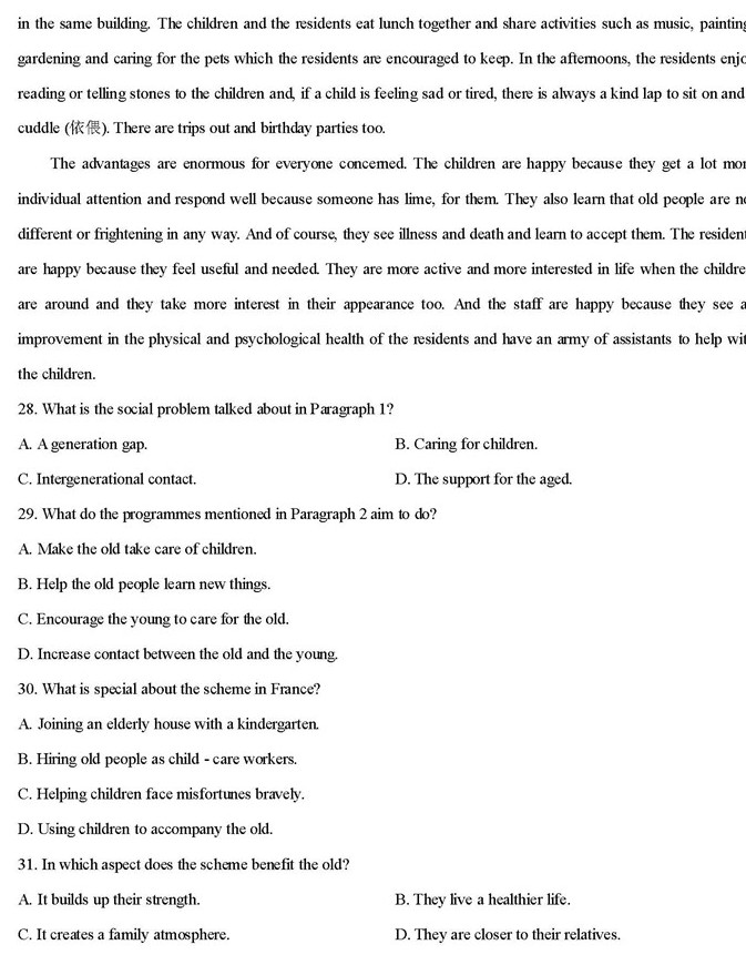 高中英语阅读理解100篇:高考英语阅读理解题目附答案(33)