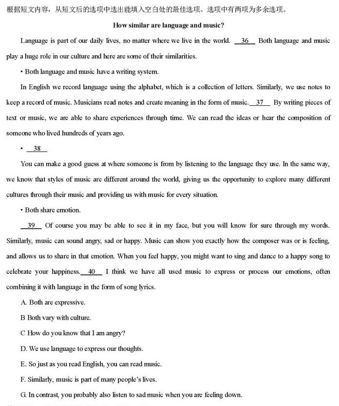 高中英语阅读理解100篇:高考英语阅读理解题目附答案(35)