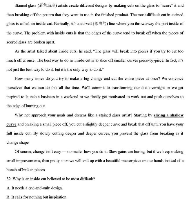高中英语阅读理解100篇:高考英语阅读理解题目附答案(43)