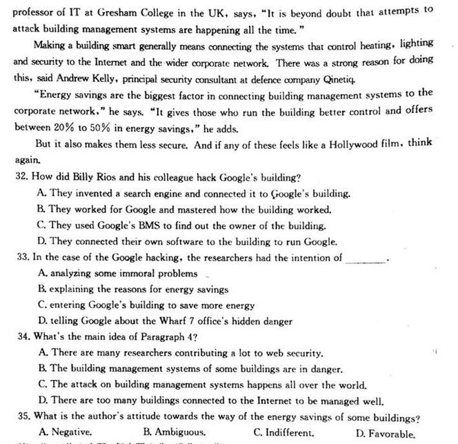 高中英语阅读理解100篇:高考英语阅读理解题目附答案(48)