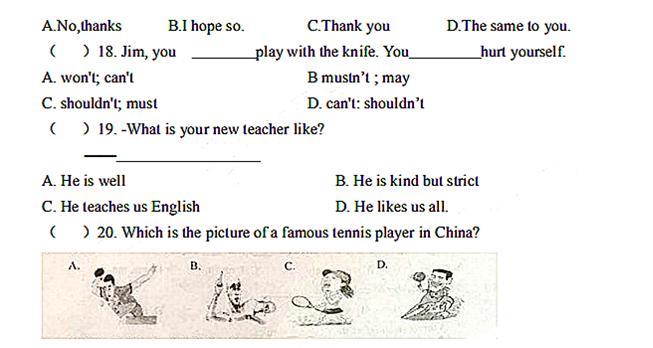 2018-2019课文六小学试卷英语期末测小学(六年级后年级90图片