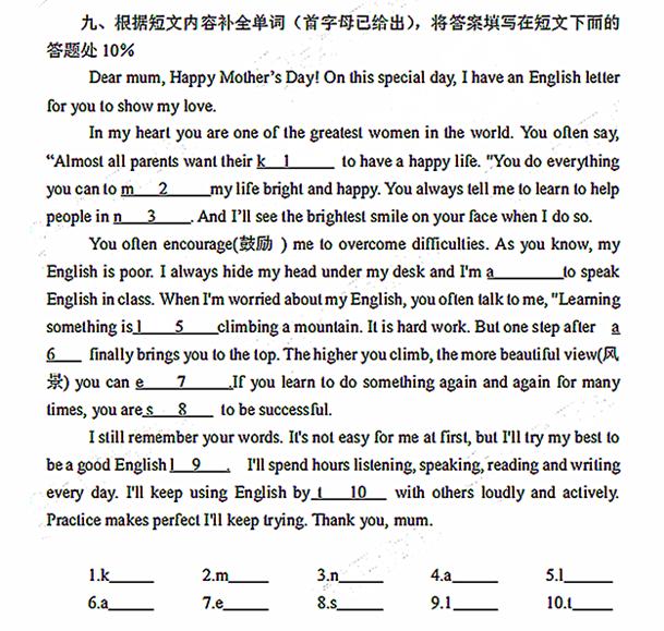 2018-2019小学六年级小学英语期末测试卷(六街郑州市创新年级图片