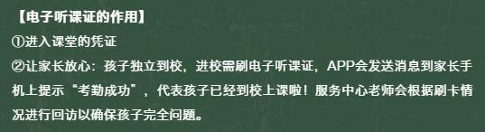 1.24长沙新东方寒假全面开课