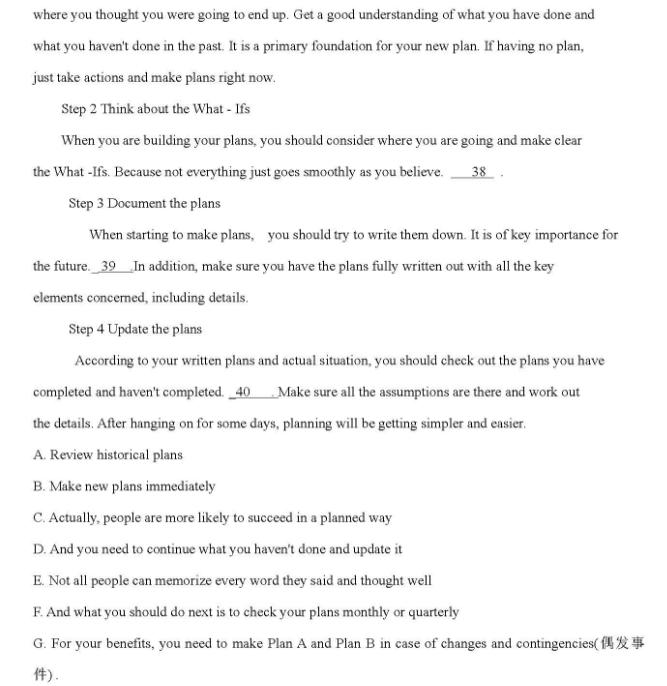 高中英语阅读理解100篇:高考英语阅读理解题目附答案(75)