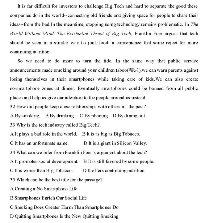高中英语阅读理解100篇:高考英语阅读理解题目附答案(88)