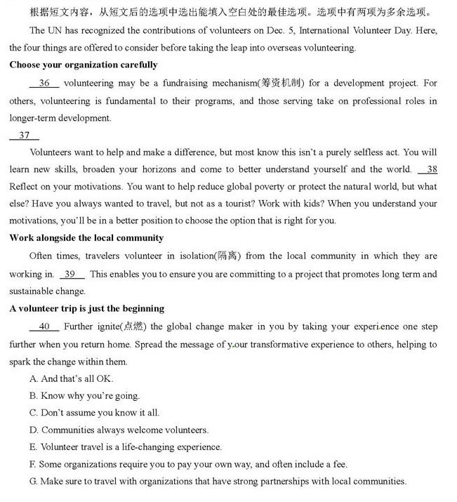 高中英语阅读理解100篇:高考英语阅读理解题目附答案(99)