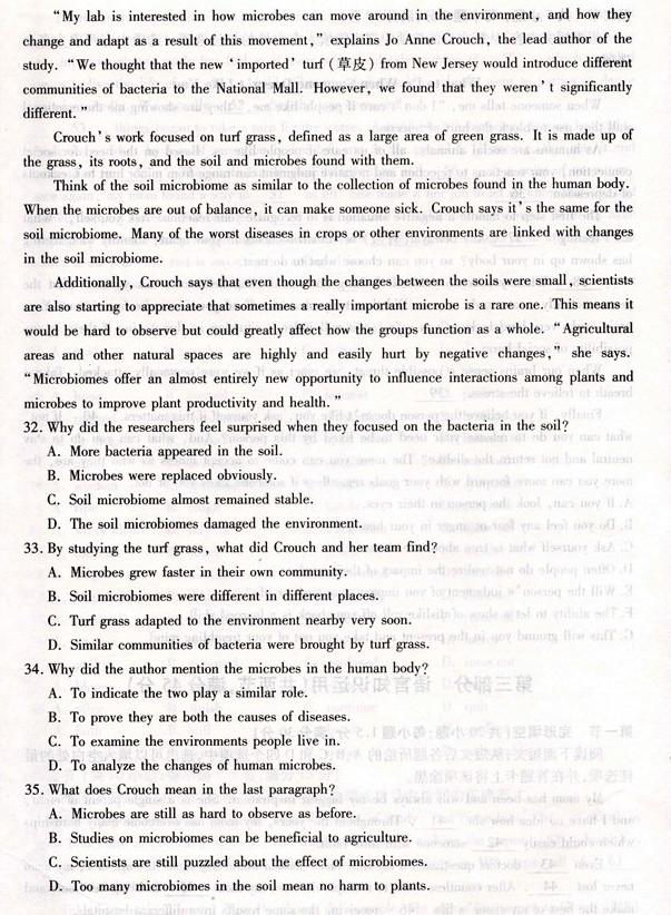 高中英语阅读理解100篇:高考英语阅读理解题目附答案(100)