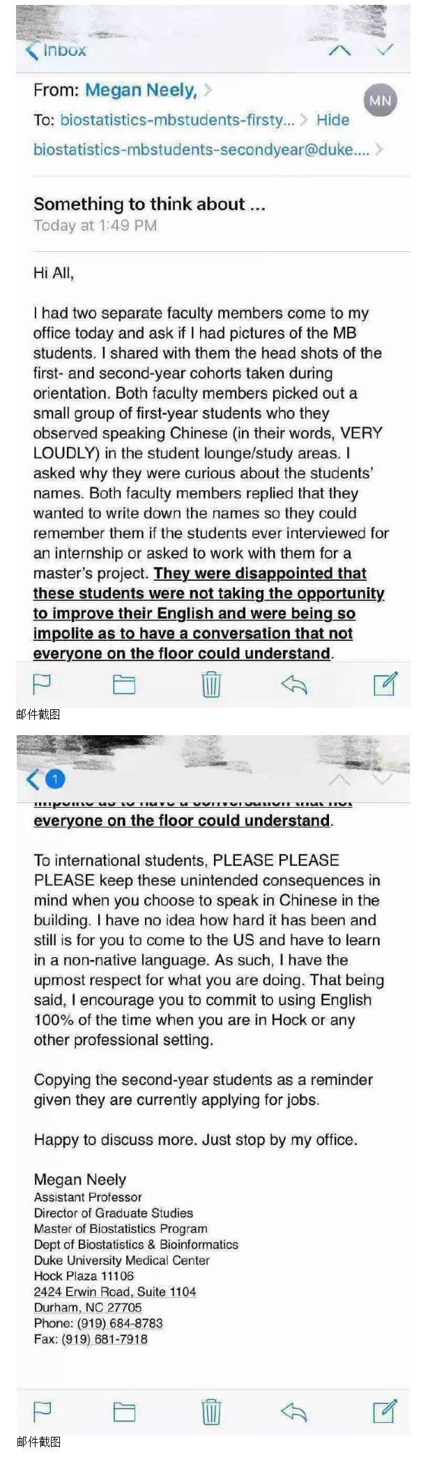 杜克大学禁止学生说中文?涉事助理教授已辞职(双语)