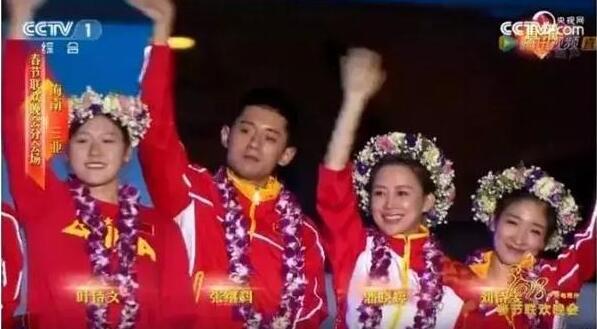 2018央视春晚吐槽大会集锦(含配图)