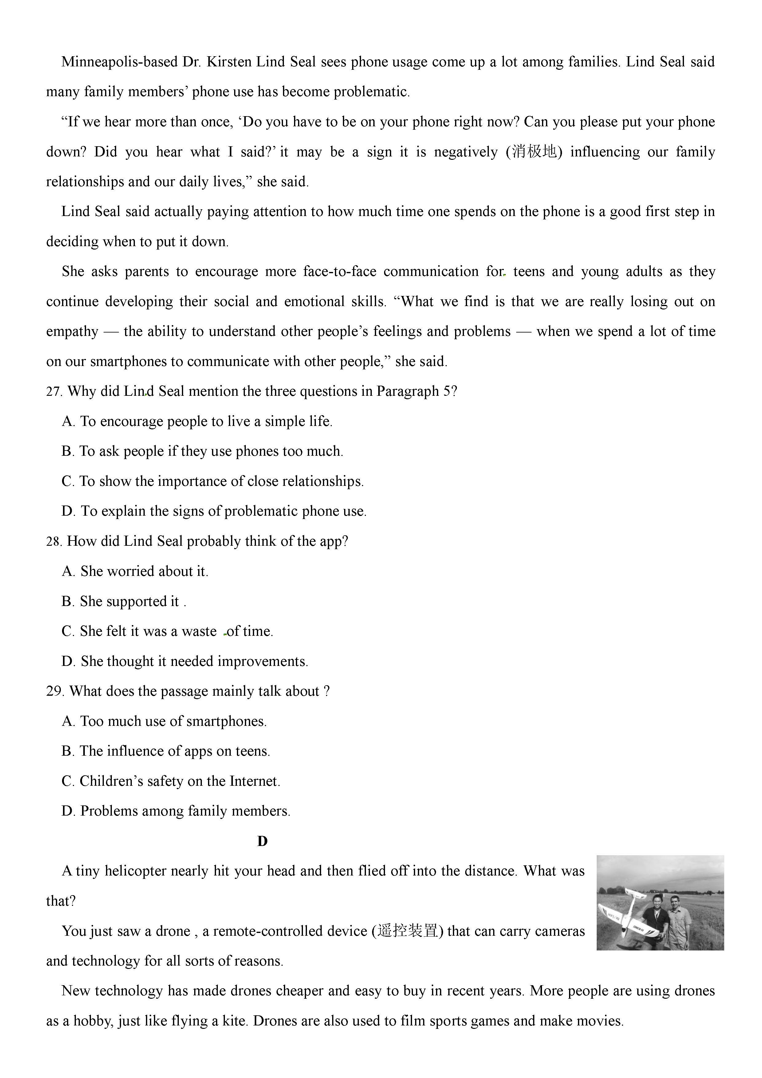 2019年1月北京怀柔初三上英语期末试题及答案