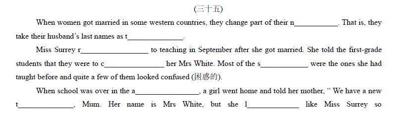 中考英语首字母填空训练提高题系列一:passage 35