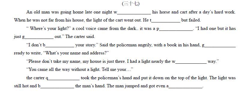 中考英语首字母填空训练提高题系列一:passage 37