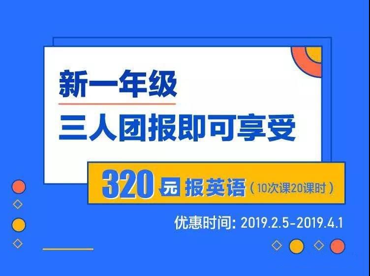 2019新小一线上免费字母微课堂(视频),火热报名中!
