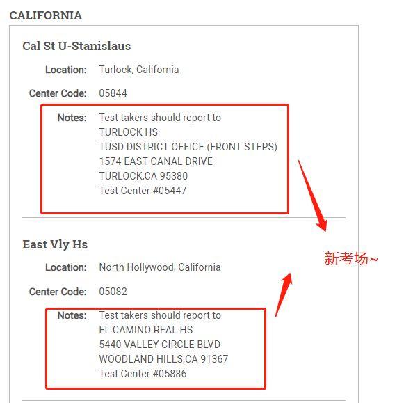 3月9日SAT考试考场关闭列表 含北美和国际场
