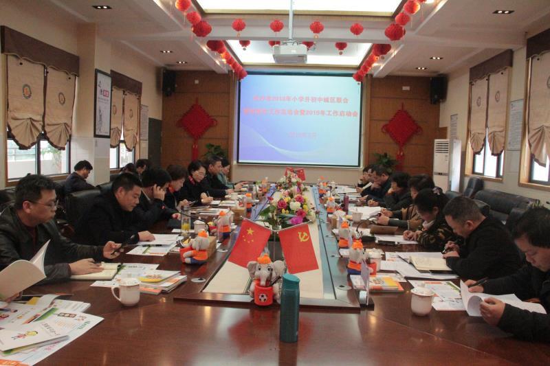 长沙雨花区2019年微机派位工作启动会顺利举行