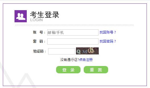 http://www.hljold.org.cn/shishangchaoliu/77511.html