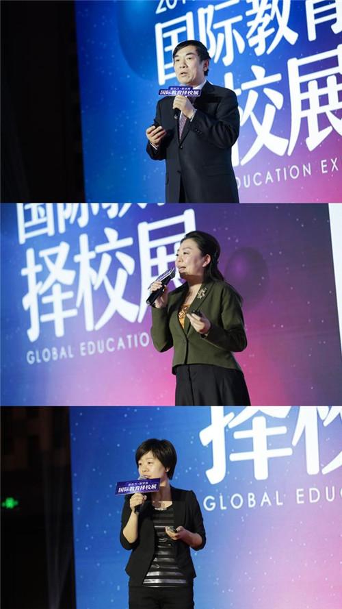 刘长铭老师、王红军老师、张文波老师针对国际学校择校进行解答