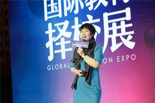司明霞老师就美国大学录取和申请趋势进行讲解