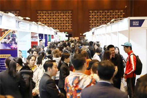 2019新东方·新京报国际择校展规模再创新高