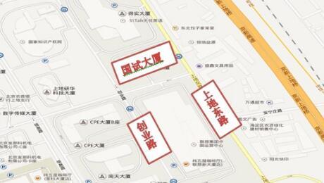 2019年4月13日雅思口语安排通知--北京语言大学