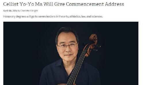 达特茅斯学院邀大提琴家马友友进行演讲