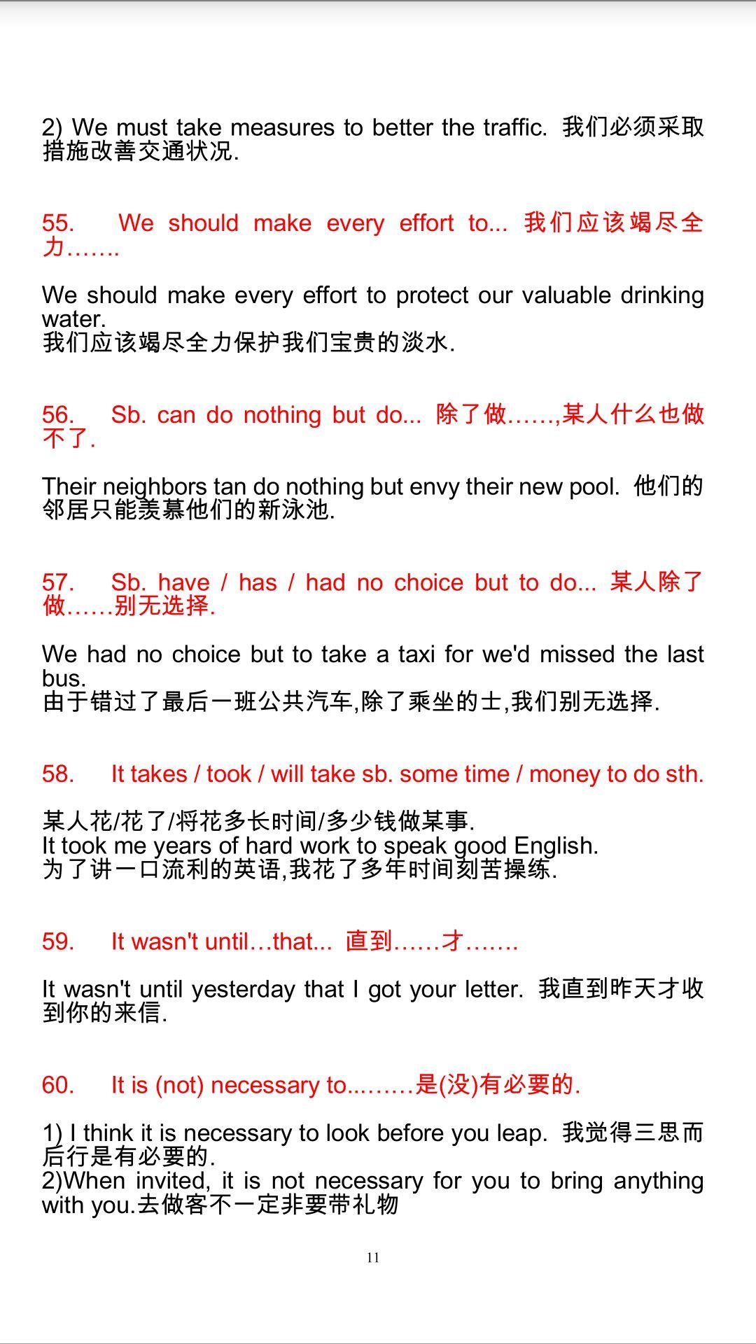 高中英语知识点归纳:高中英语句型常用重点制服男子高中生图片