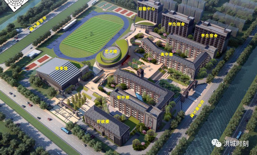 豫章中学红角洲校区设计规划
